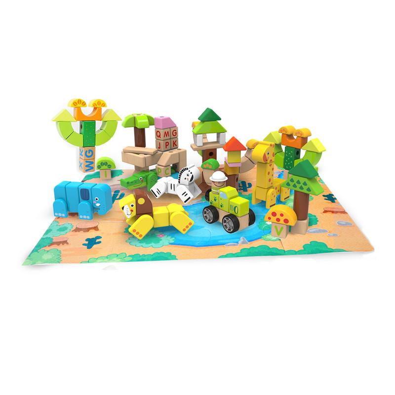 在家玩逛大自然 · 3d立体拼搭动物积木 120粒