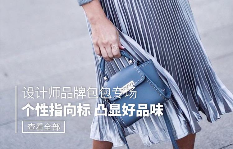 想要凸显好品味,来个小众包包才是捷径。Meli melo、Sophie Hulme、Zac posen这些设计师品牌的包包,个性又有型,完全不输大牌哦~_小红书