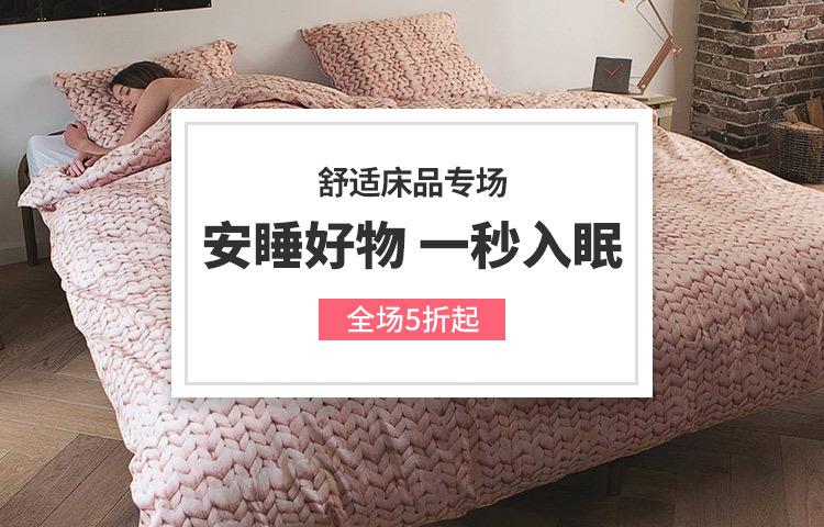 床很重要,床品更重要,snurk亲肤舒适童趣满满;slip真丝制品柔软顺滑又透气,把床捯饬好了,睡得更香甜!_小红书