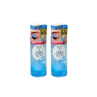 曼丹Mandom Bifesta高效眼唇卸妆液 145ml*2